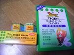 香港のお土産 Teger Balm.jpg